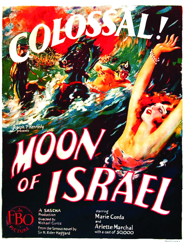 Moon_of_israel_poster.jpg