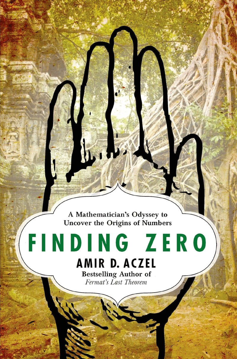 Four Questions with Amir Aczel, Mathematician and Author