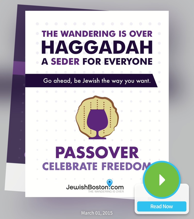 Haggadah_covers_2.jpg