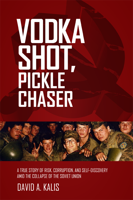 Vokda-shot-pickle-chaser_cover.png