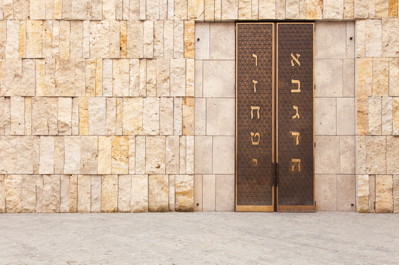 Ask A Rabbi: How Is the Jewish Community Organized?