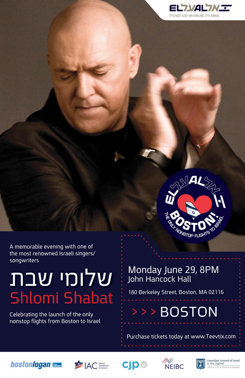 Shlomi_elal_boston.jpg