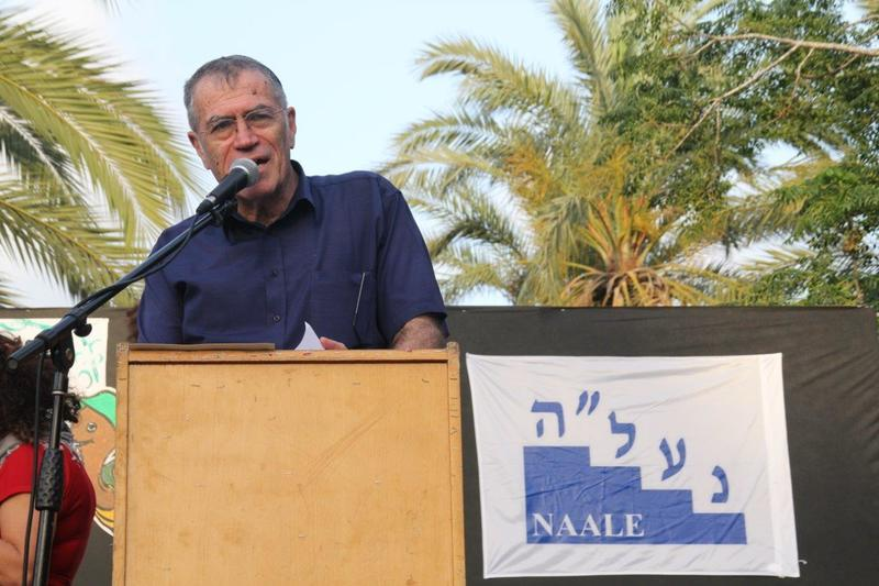 Naale students continue Herzl's dream