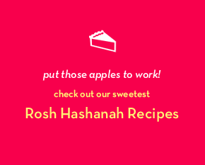 Highholidays-4recipes-sidebanner.png