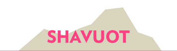 Shavuot-0general-sectionheader.png
